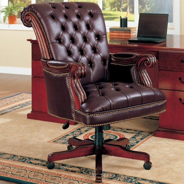 Дорогое кресло
