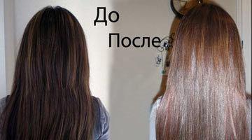 До и после применения маски с глицерином для волос