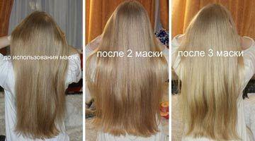 Результаты осветления волос